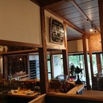 Tereya Cafe -