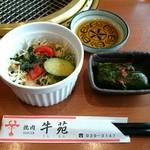 牛苑 - ランチのサラダとキムチ