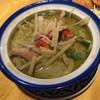 ナムチャイ - 料理写真:○グリーンカレー