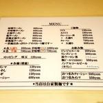92009400 - 2018/8  メニュー