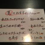 zensekikoshitsuizakayanipponichi -