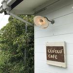 オルオル カフェ - この感じがいいです♡