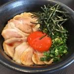 いっぱいいっぱい - 鶏チャ丼〜(・∀.・)/¥450円˚✧₊⁎⁺˳✧༚