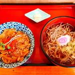 富久屋 - 牛丼 かけそばセット(950円)
