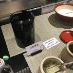 松江エクセルホテル東急 -