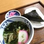 豊の国健康ランド - 料理写真: