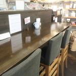 ピーク ロースト コーヒー - カウンター席