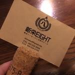 LOCAL BAR 新栄EIGHT - お店の名刺 2018/05/04