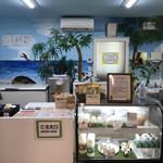 ヘルシーアイランドカフェ - Healthy Island Cafe