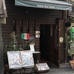 イタリアンバール  スペッロ - 2018年9月。訪問