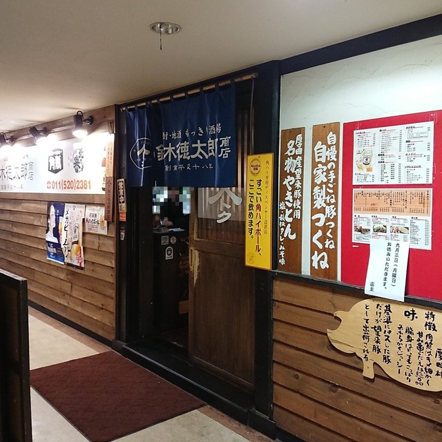 鈴木徳太郎商店 - 入口です(2018.09)
