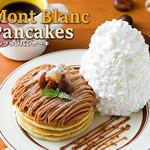 エッグスンシングス - ★期間限定★モンブランパンケーキ