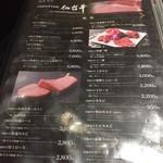 仙台牛焼肉 花牛 -