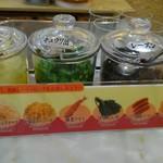 サンマルコ カレーハウス - 薬味