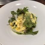 鉄板焼 リオ - 最初のサラダ