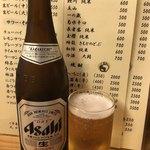 にしきや - 瓶ビール