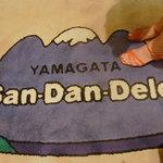 ヤマガタ サンダンデロ -