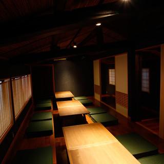 和情緒溢れる京町屋の和空間