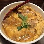 郷どり燦鶏 - 炙り親子丼