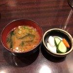 郷どり燦鶏 - 味噌汁&お新香