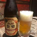 個室居酒屋 牛タンしゃぶしゃぶ食べ放題 京竈 -
