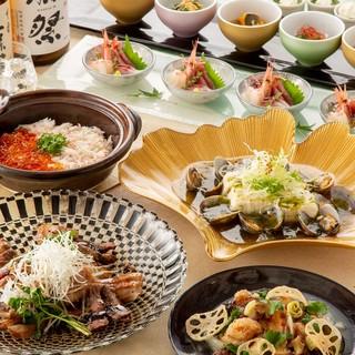 こだわりの創作京料理や旬の味が詰まった飲み放題付きコース各種