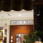 ピッツェリア デ ナプレ -
