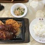 レストラン香港 - ランチのポークソテー 750円