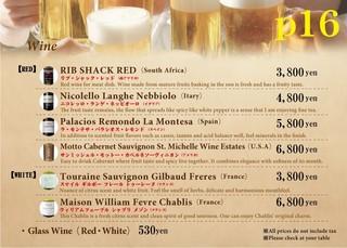 肉いち枚 - English: wine