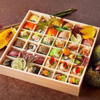 人気【テイクアウト】手土産に喜ばれるひとくちロール寿司弁当