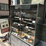レストラン香港 - 入り口のメニューディスプレイ