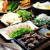 日南市 じとっこ組合 - 料理写真: