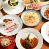 イクジーノ カフェ - 料理写真: