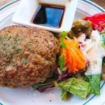 肉バル銀次郎 - 極厚ハンバーグ