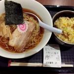 ピッコリー - 料理写真:醤油ラーメン&ミニ炒飯¥680-