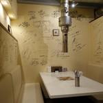 KOREAN DINING KOSARI TOKYO -