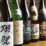 宮崎県日南市 塚田農場 - 日本酒