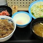 松屋 - 松屋 本蓮沼店 プレミアム牛めし(ミニ)生野菜半熟玉子セット 税込450円
