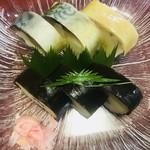 千登利亭 - 鯖と鯛を半分づつ