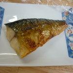 桧垣食堂 - 塩鯖