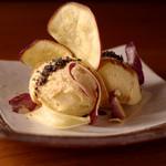 ごはんや一芯 - 安納芋のムース
