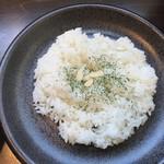 小樽アバンティ - ライス(レギュラー)