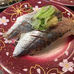 海転寿司 丸忠 - 料理写真:アジ(345円 税込) 今回のベスト1です!新鮮でプリプリ!