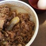 92066082 - たまの牛丼は旨いです(^^)