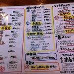 Marutake -