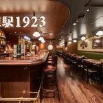 ハイボールバー 東京駅 1923 - 全席禁煙(喫煙所フロア内に有り)
