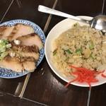 麺 風来堂 - セットの炒飯と単品焼豚