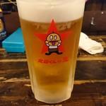 べろべろ Bar 北目君 - 生ビール(メガ)