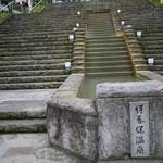 92077848 - 最初の一歩~☆