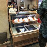 田中鶏卵 - ショーケースで値段を確認